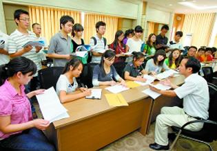 重庆美食_重庆邮电大学_重庆调查员收入标准